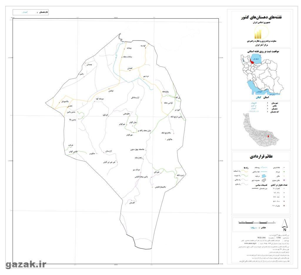نقشه آهندان