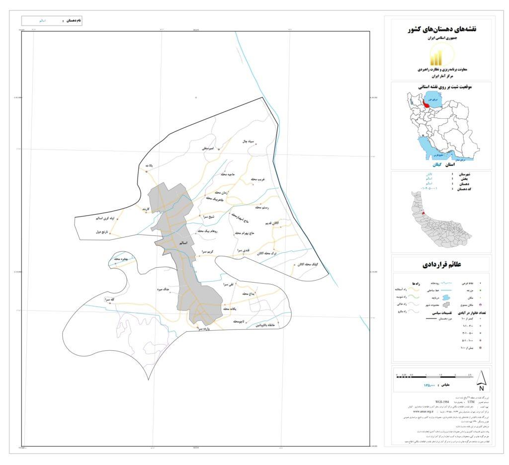 asalem 1024x936 - نقشه روستاهای شهرستان تالش (هشتپر)