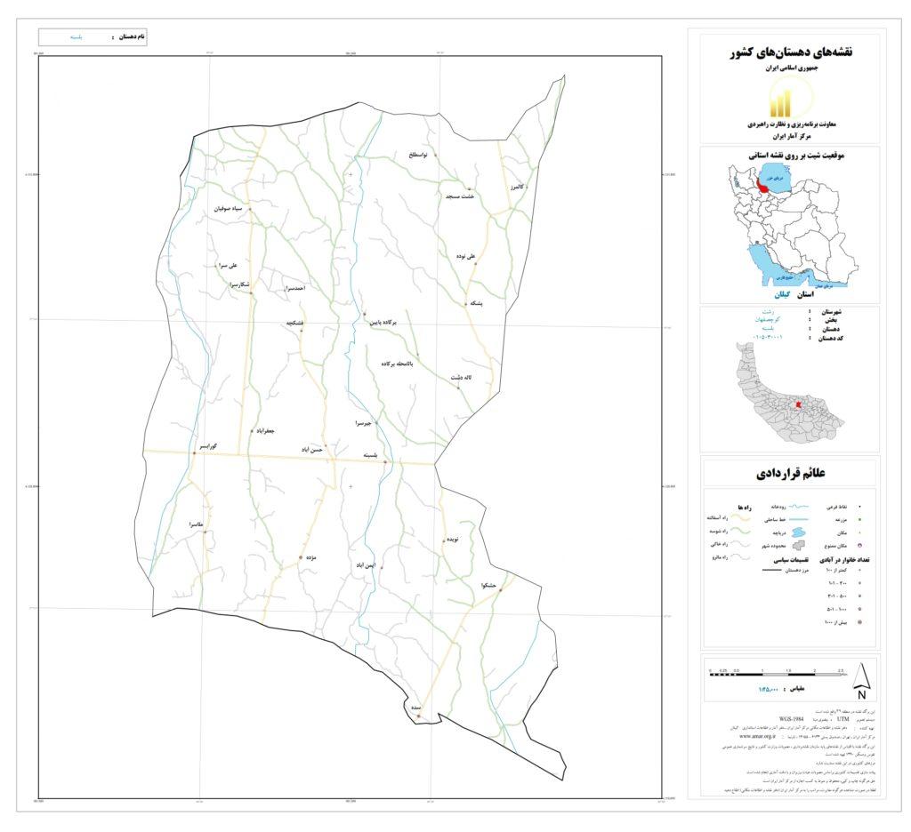 نقشه روستای بلسبنه