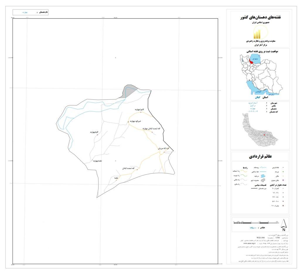 نقشه روستای چهارده