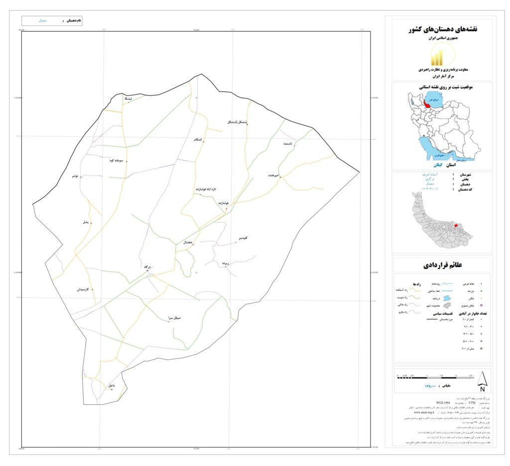 نقشه روستای دهشال
