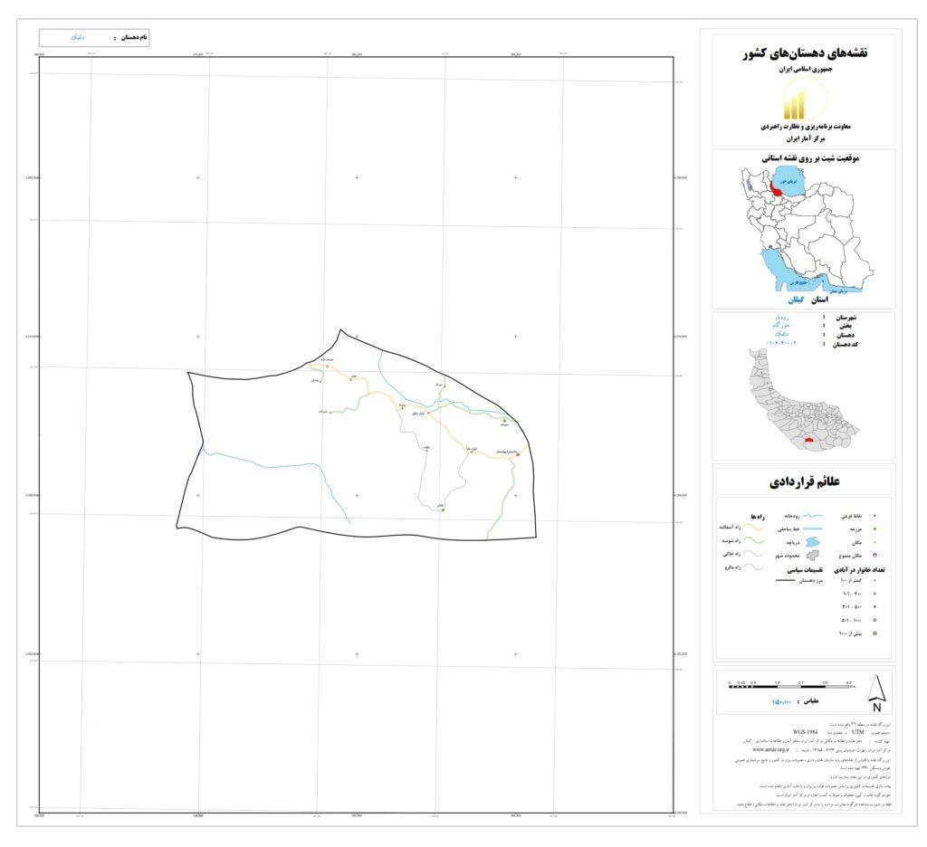 delfak 1024x936 - نقشه روستاهای شهرستان رودبار
