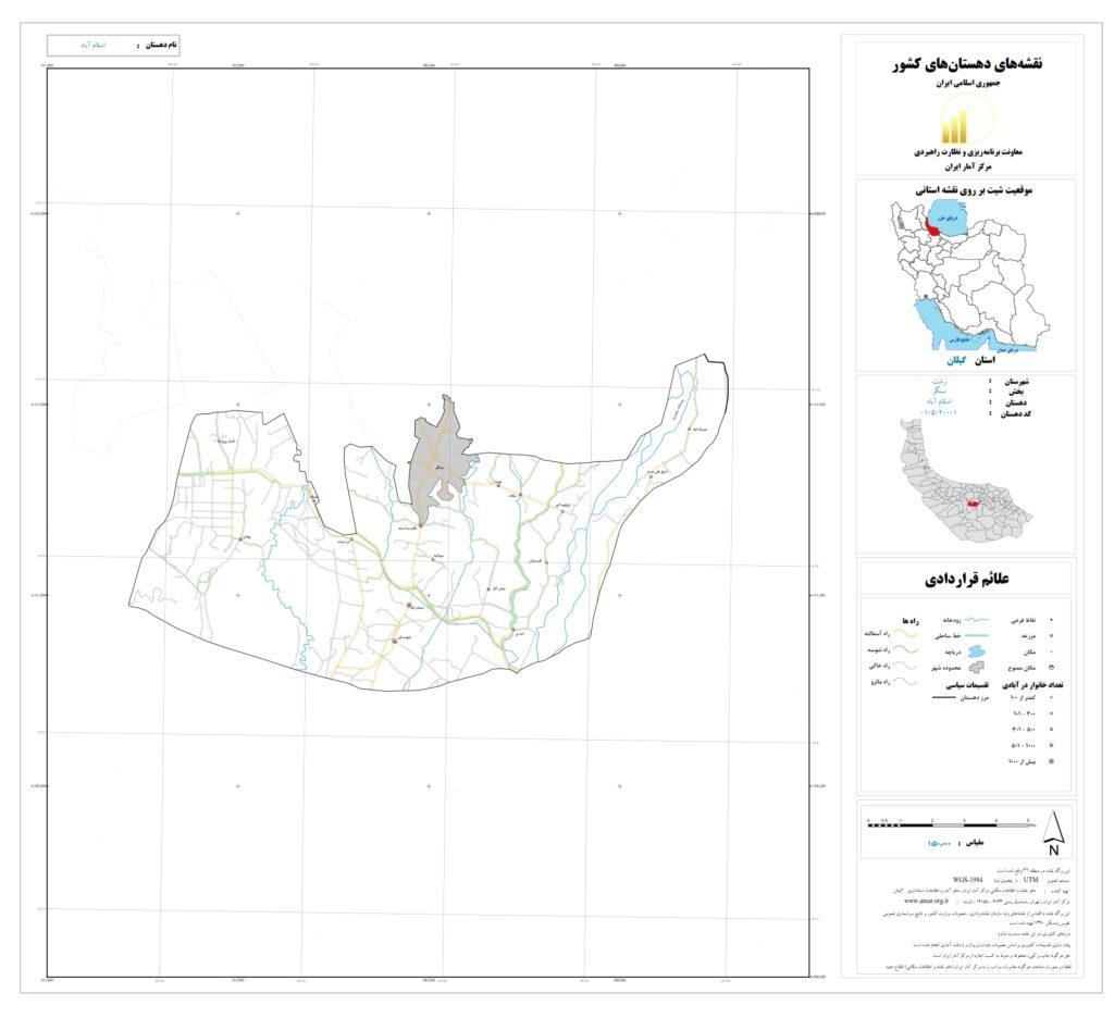 نقشه روستای اسلام آباد