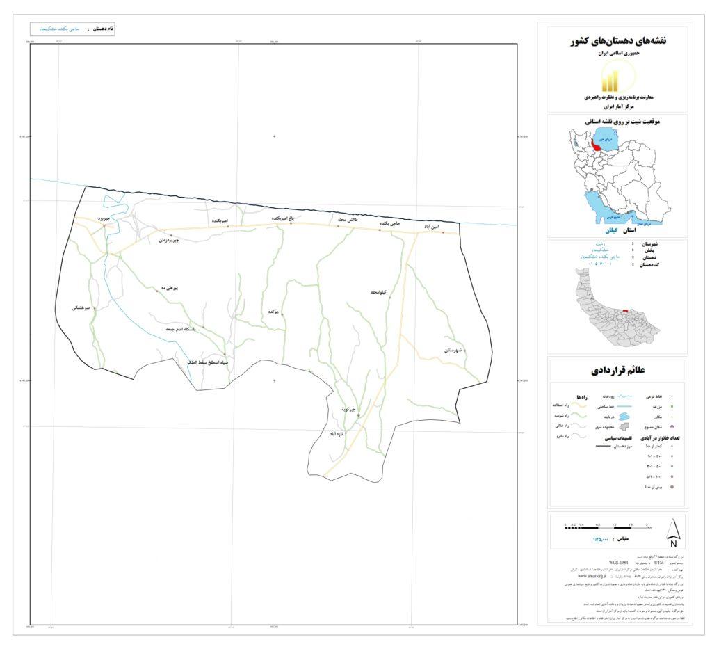 نقشه روستای حاجی بکنده خشکبیجار