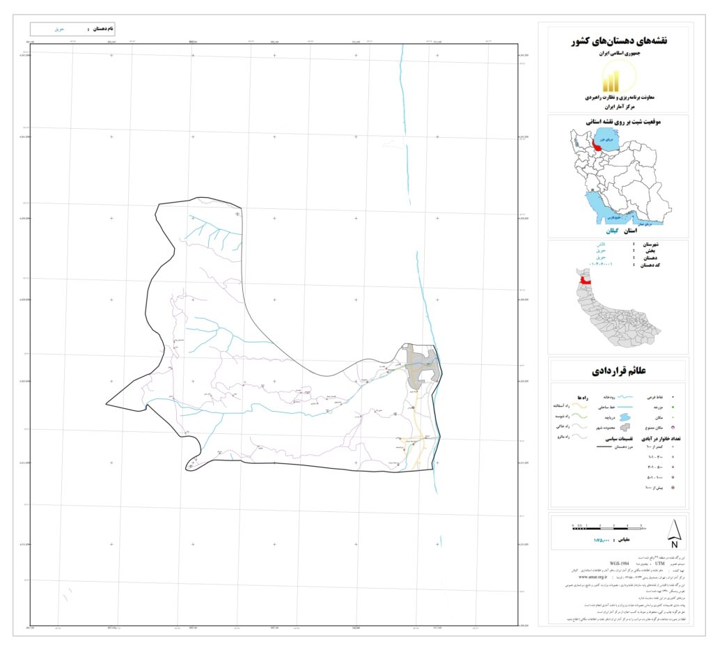 haviq 1024x936 - نقشه روستاهای شهرستان تالش (هشتپر)