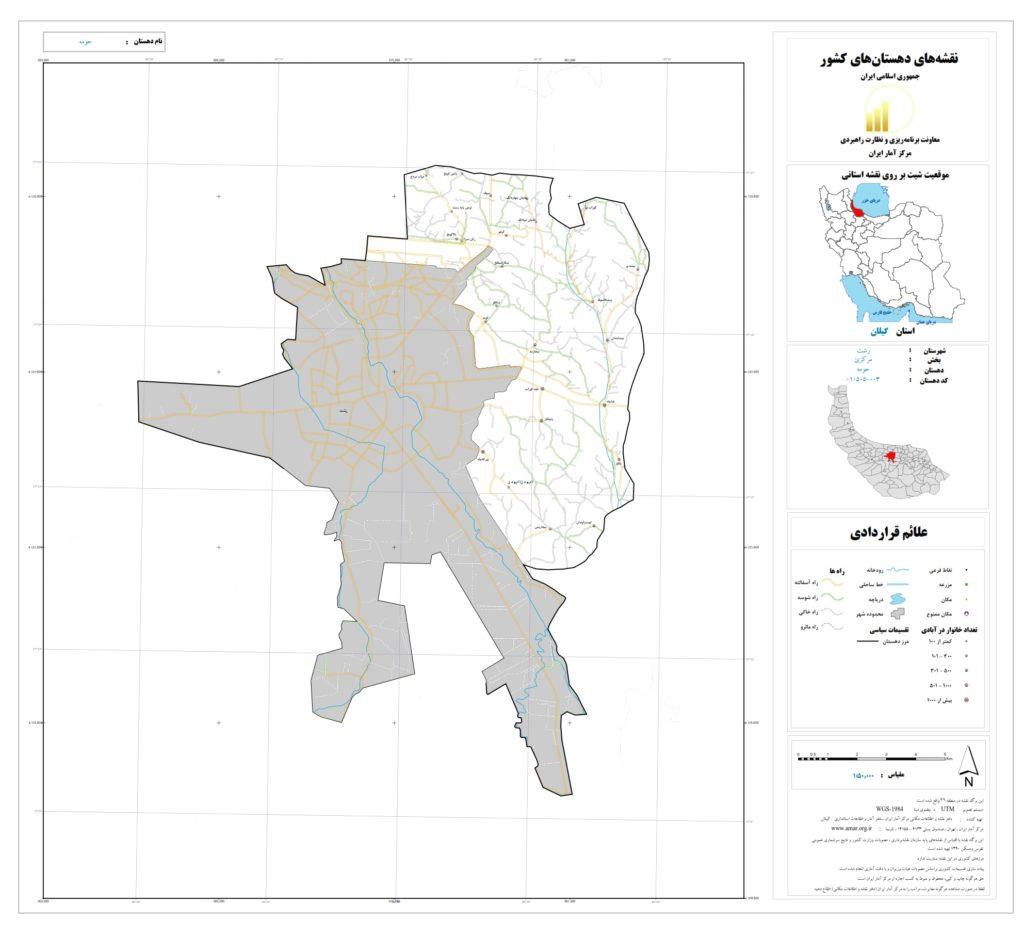 نقشه روستای حومه رشت