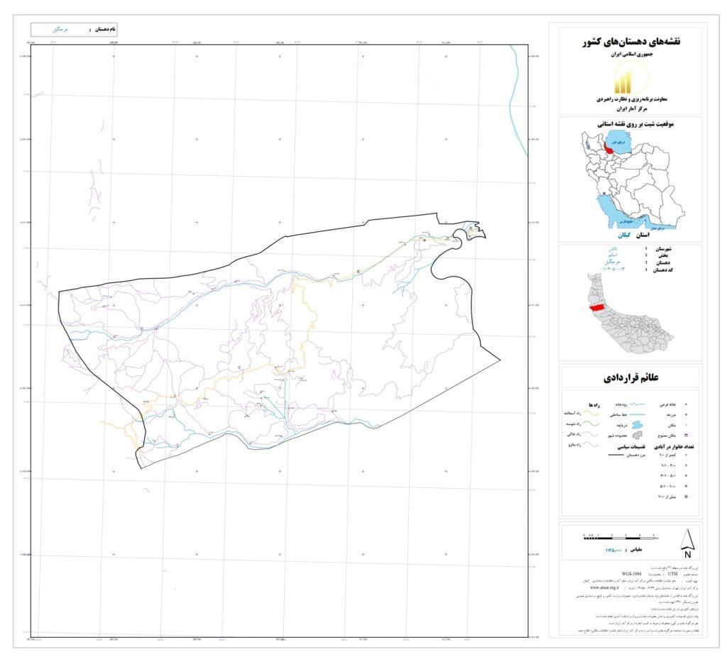 kharjgil 1024x936 - نقشه روستاهای شهرستان تالش (هشتپر)