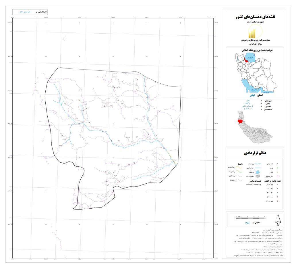 kohestani talesh 1024x936 - نقشه روستاهای شهرستان تالش (هشتپر)