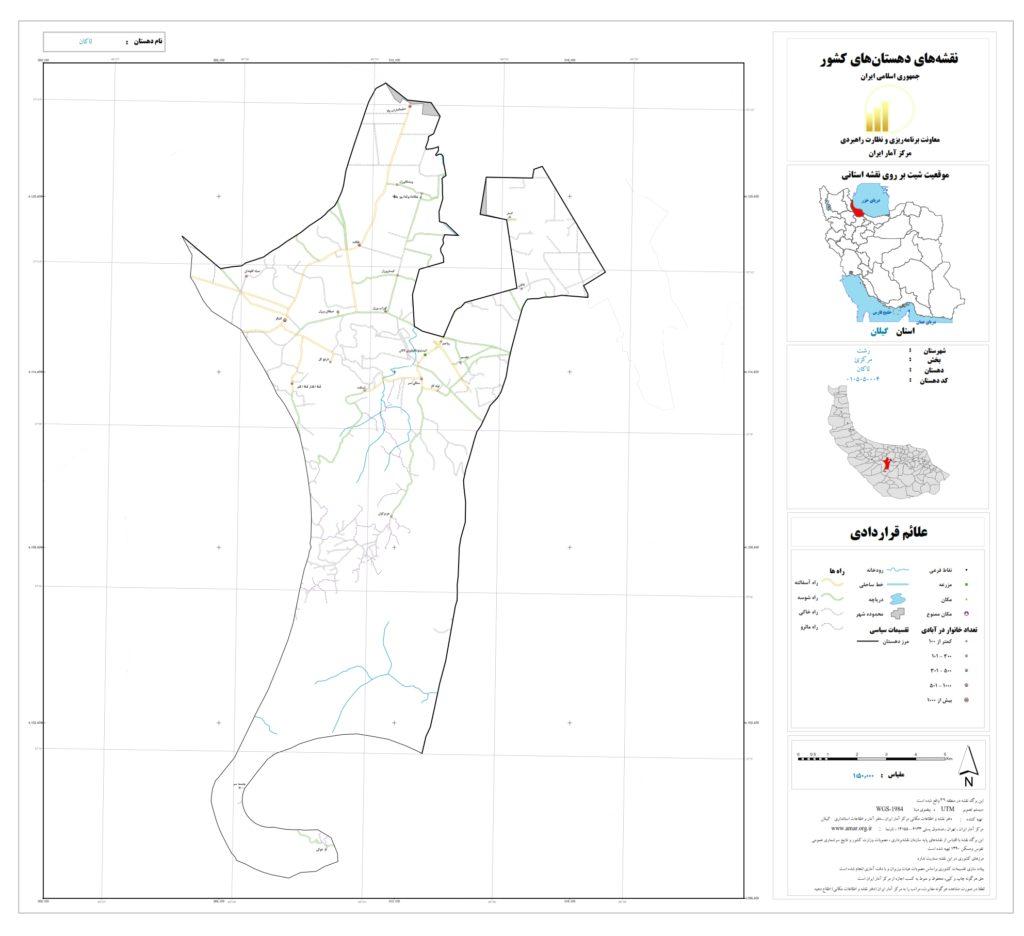 نقشه روستای لاکان