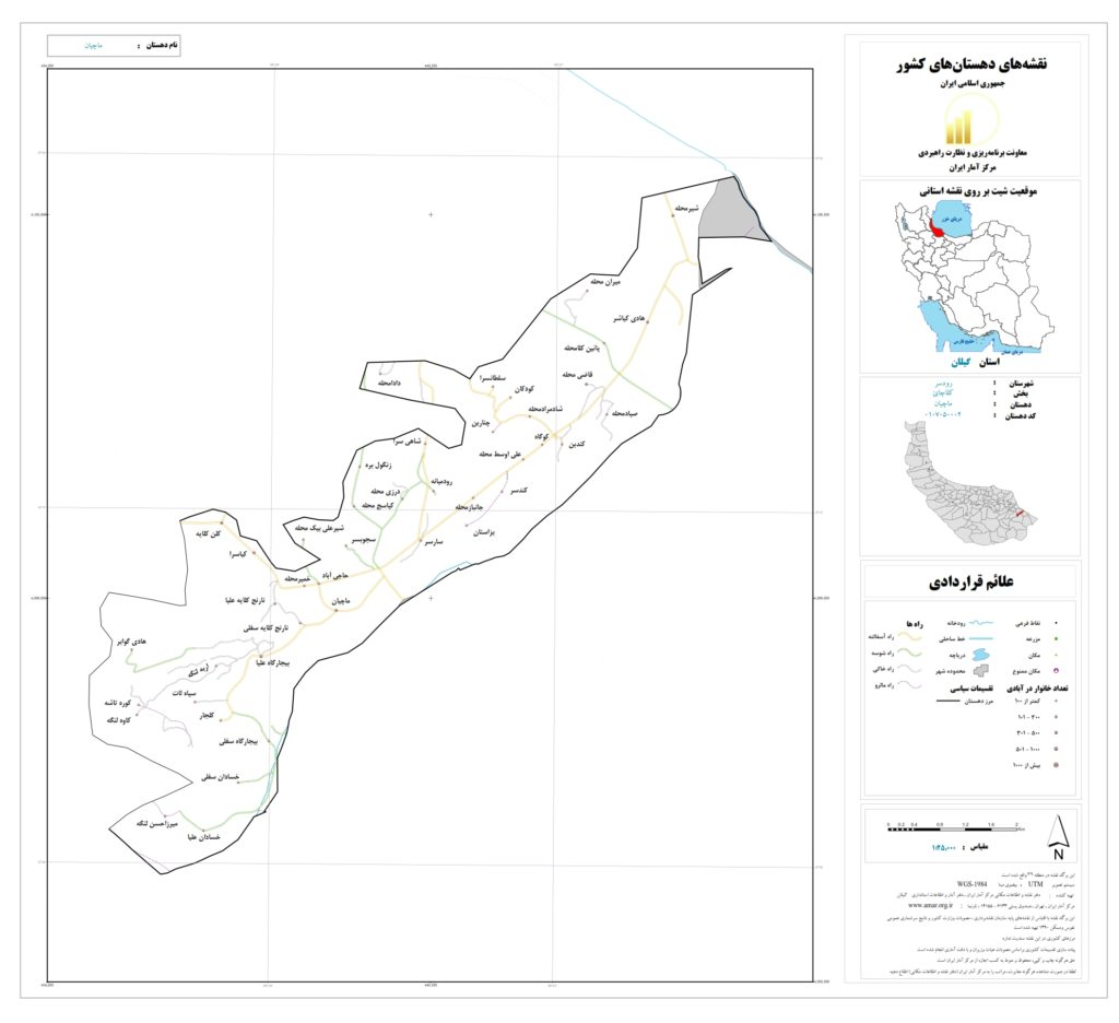 نقشه ماچیان