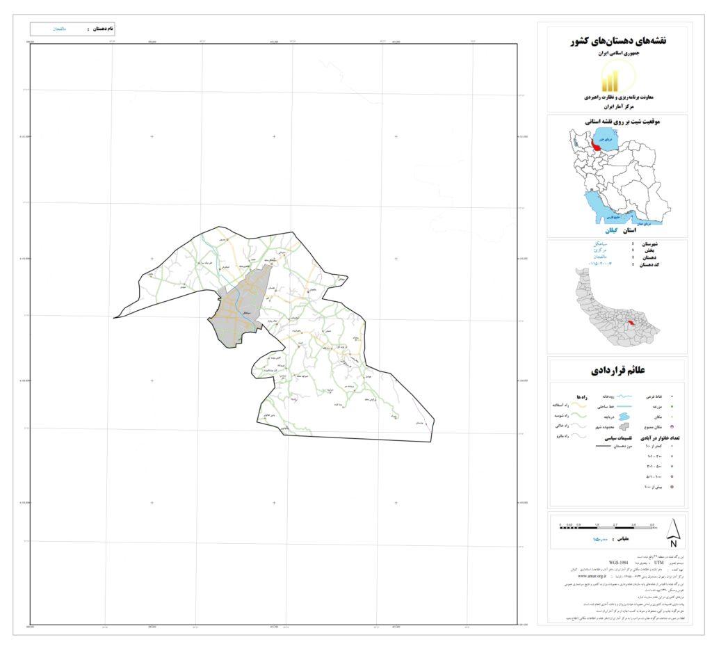 نقشه مالفجان