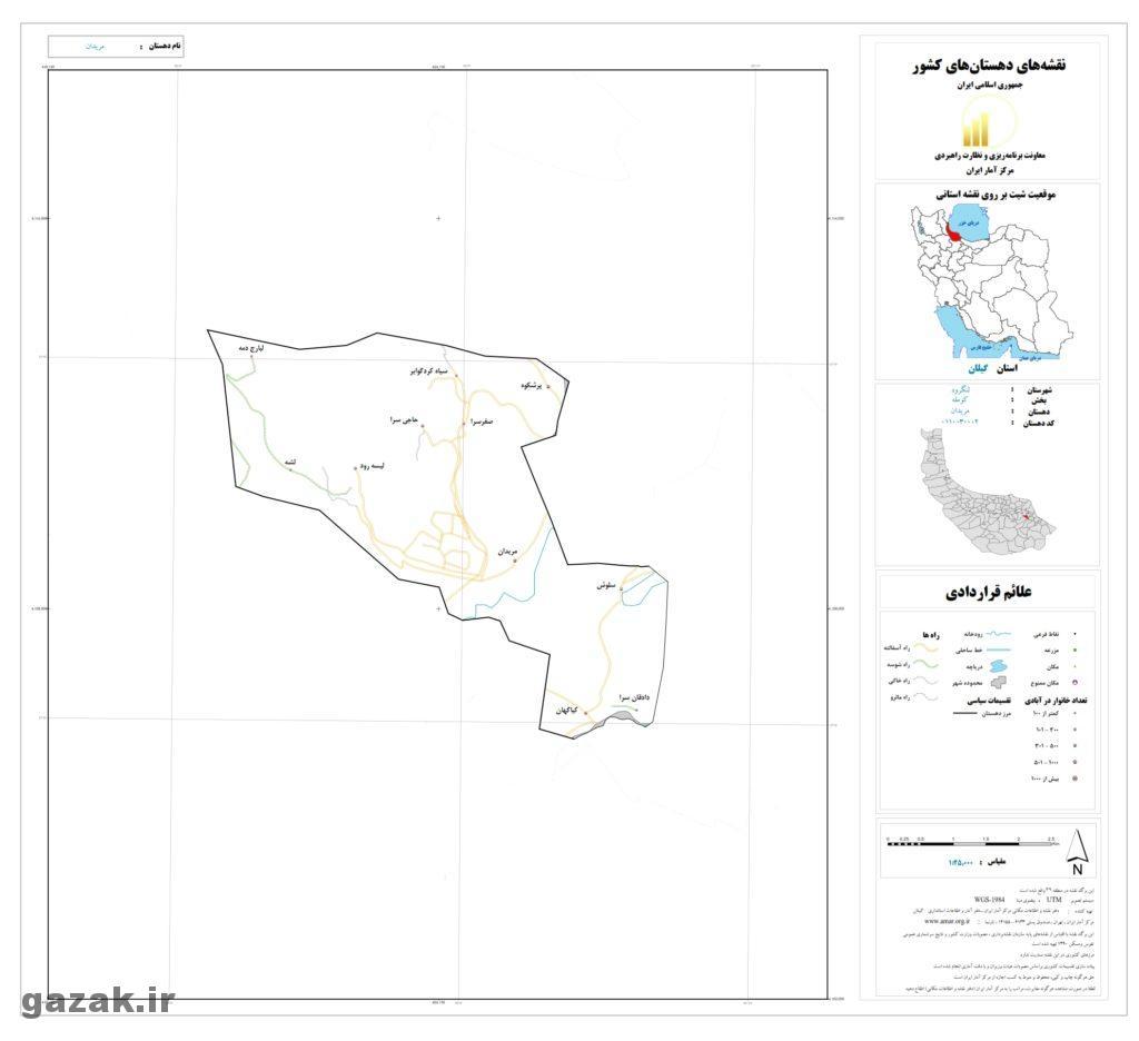 نقشه مریدان