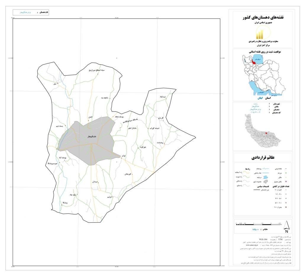 نقشه روستای نوشر خشکبیجار