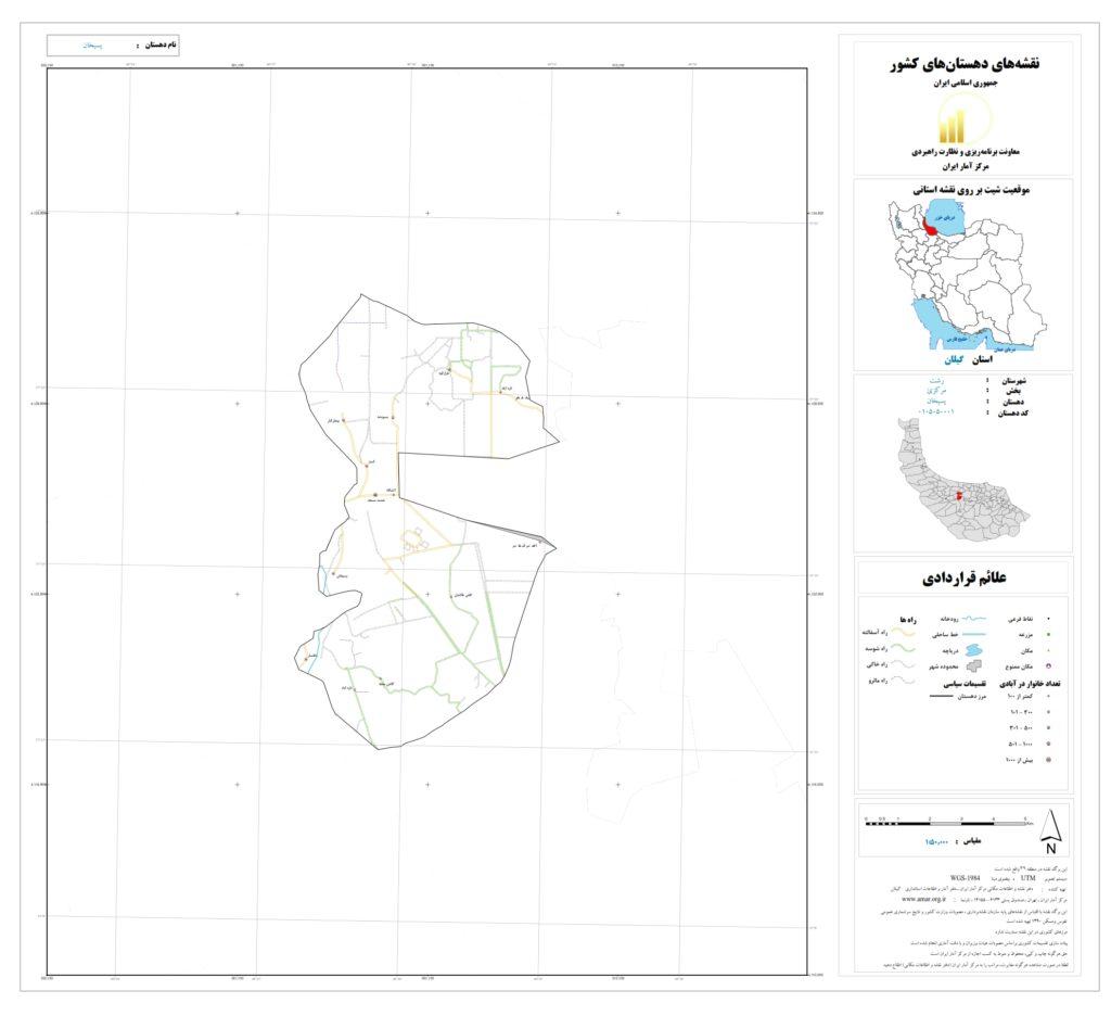 نقشه روستای پسیخان