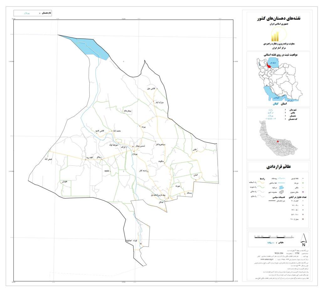 نقشه روستای پیر بازار