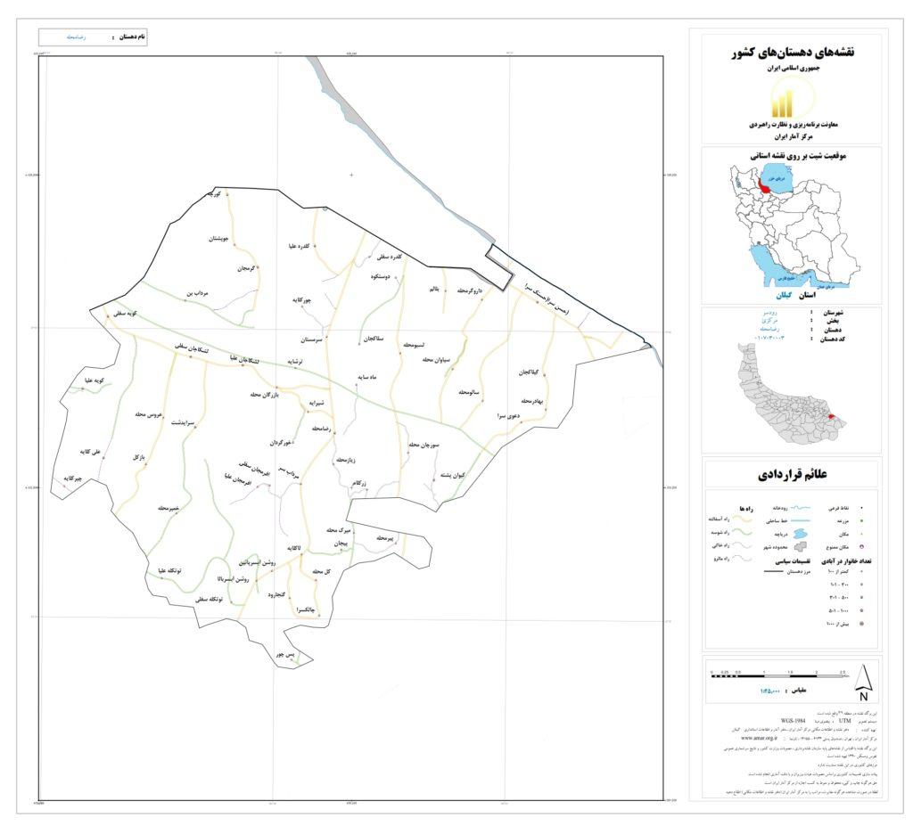 نقشه رضا محله