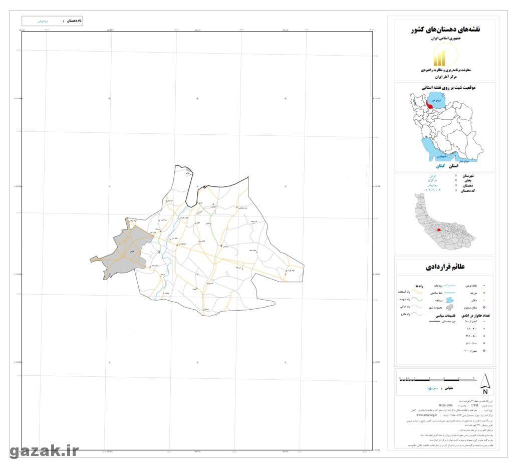 نقشه رودپیش