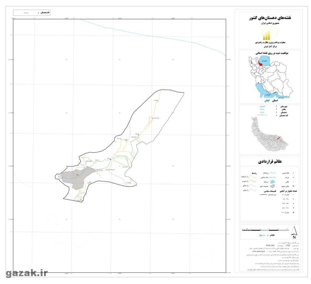 نقشه رودبنه