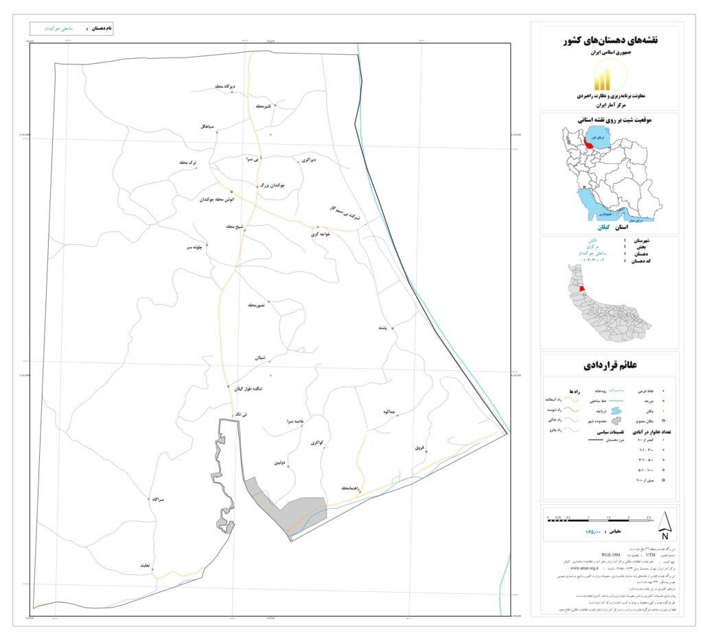 saheli jokandan 1024x936 - نقشه روستاهای شهرستان تالش (هشتپر)