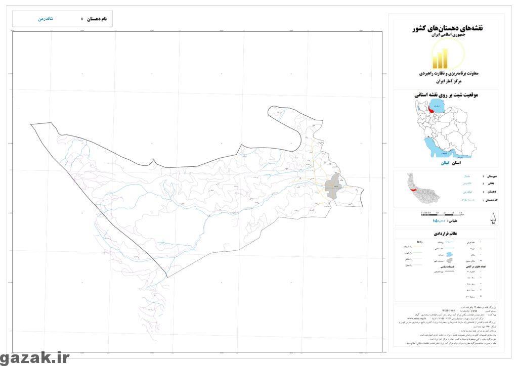 نقشه شاندرمن
