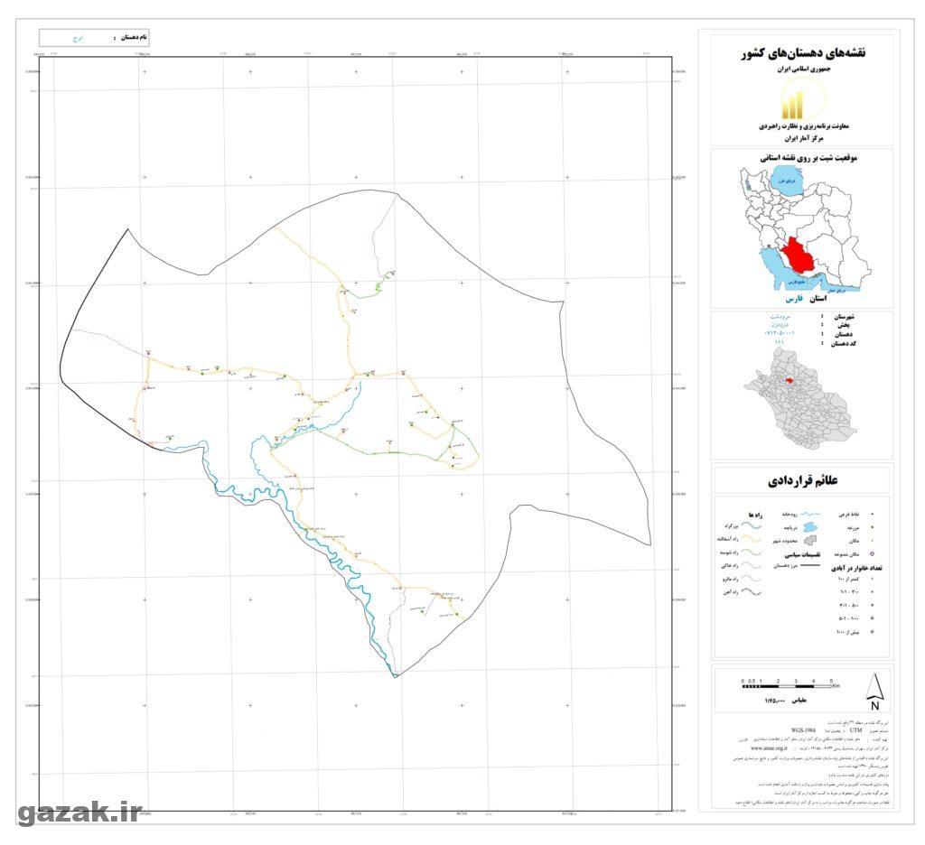 abarj 1024x936 - نقشه روستاهای شهرستان مرودشت