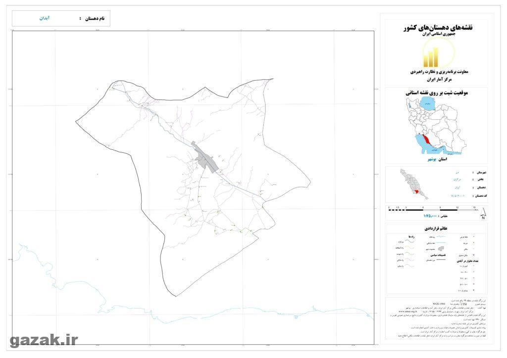 abdan 1024x724 - نقشه روستاهای شهرستان دیر