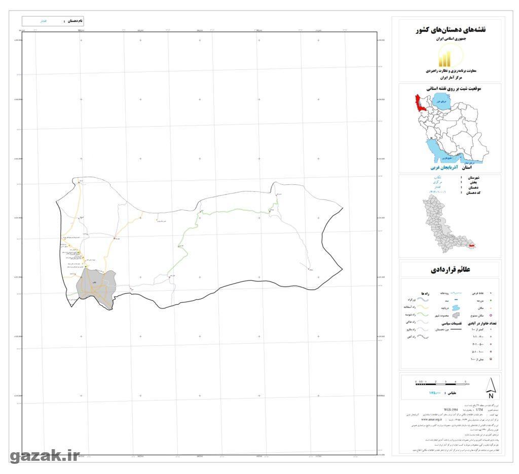 afshar 1024x936 - نقشه روستاهای شهرستان تکاب