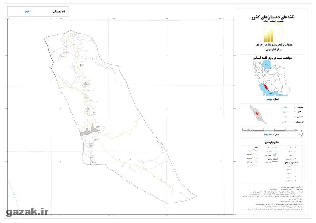 ahrom 1024x724 - نقشه روستاهای شهرستان تنگستان