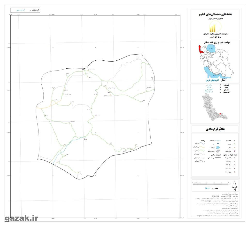 نقشه روستای آجرلوی غربی
