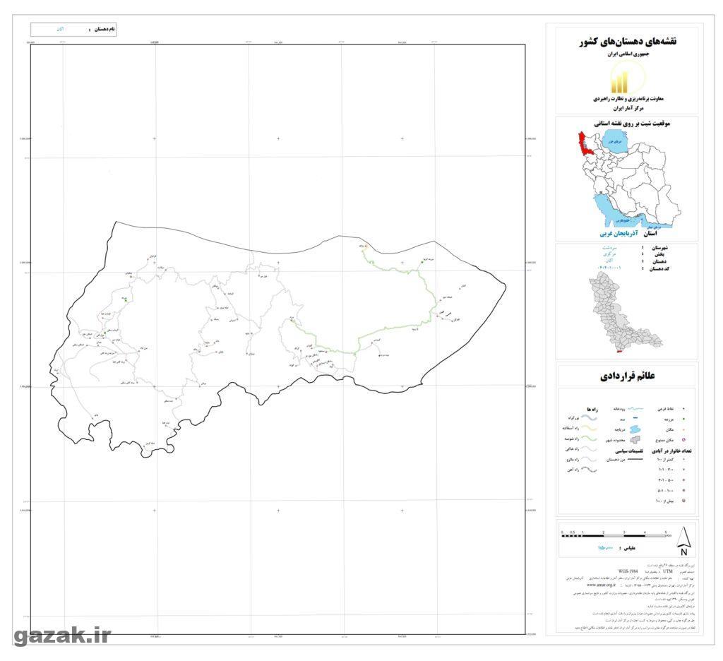 alan 1024x936 - نقشه روستاهای شهرستان سردشت