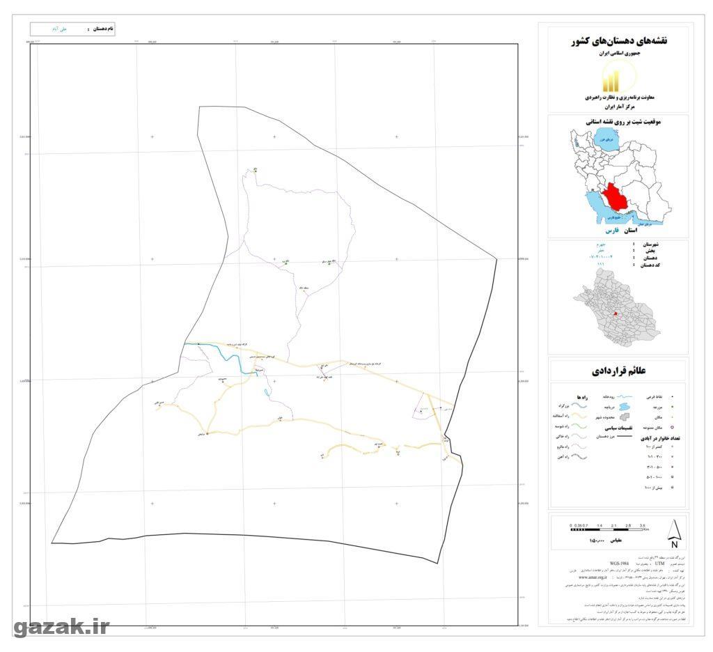ali abad 1 1024x936 - نقشه روستاهای شهرستان جهرم