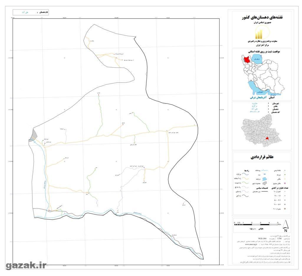 نقشه روستای علی آباد