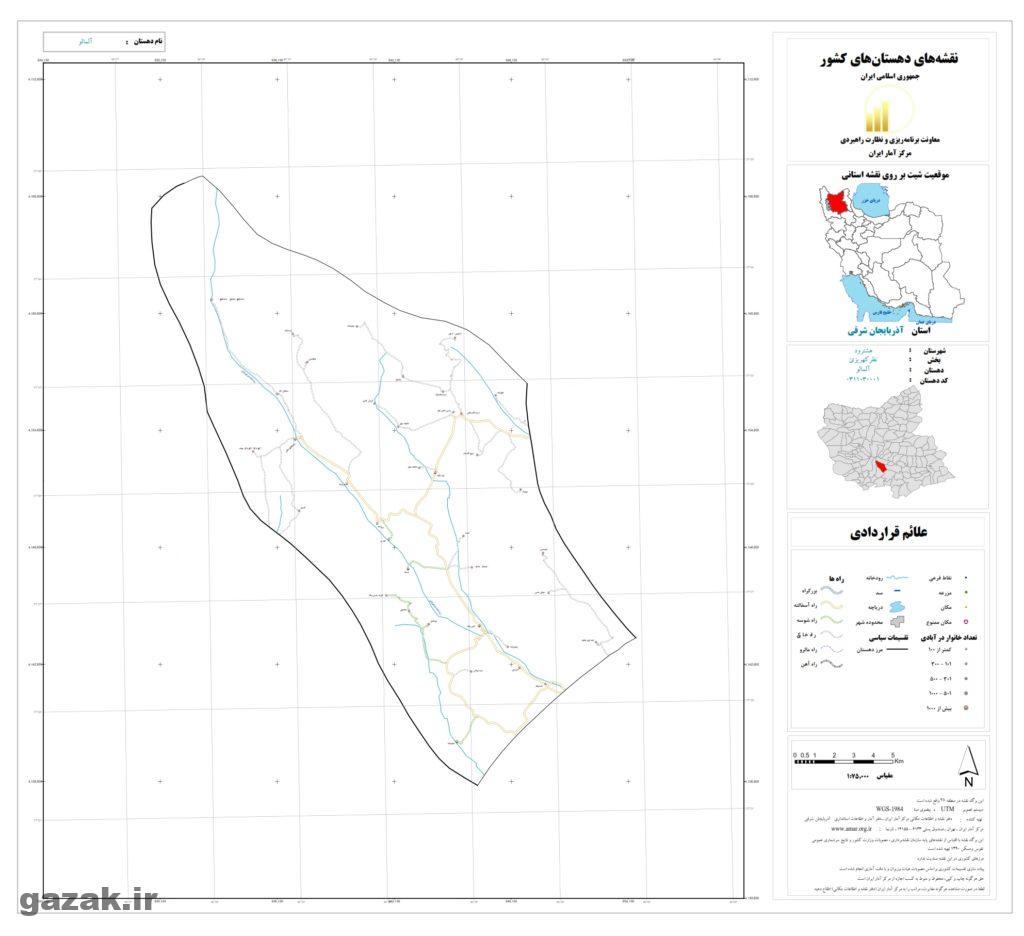 نقشه روستای آلمالو