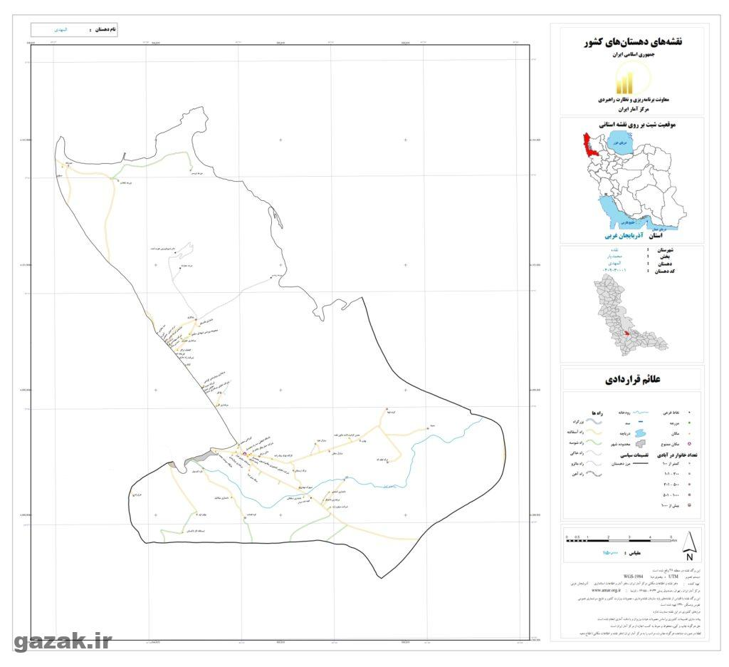 نقشه روستای المهدی