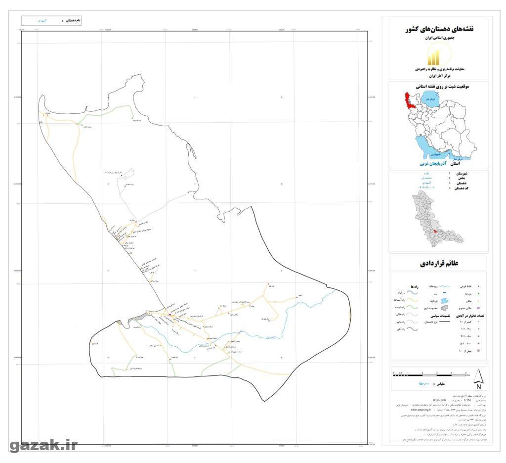 almehdi 1024x936 - نقشه روستاهای شهرستان نقده