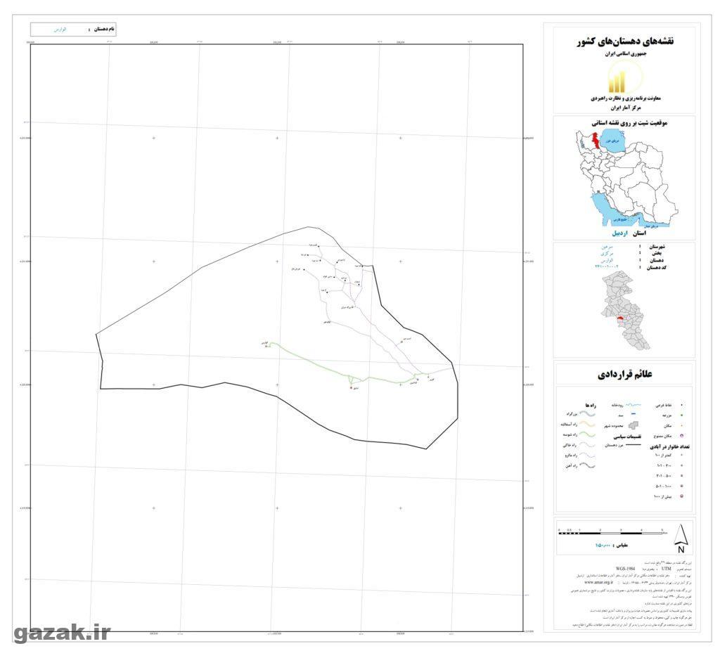 alvares 1024x936 - نقشه روستاهای شهرستان سرعین