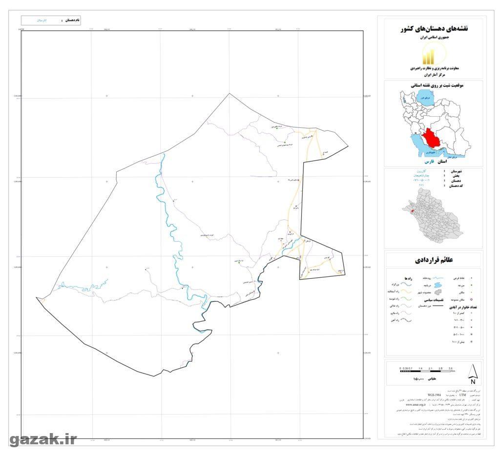anarestan 1 1024x936 - نقشه روستاهای شهرستان کازرون