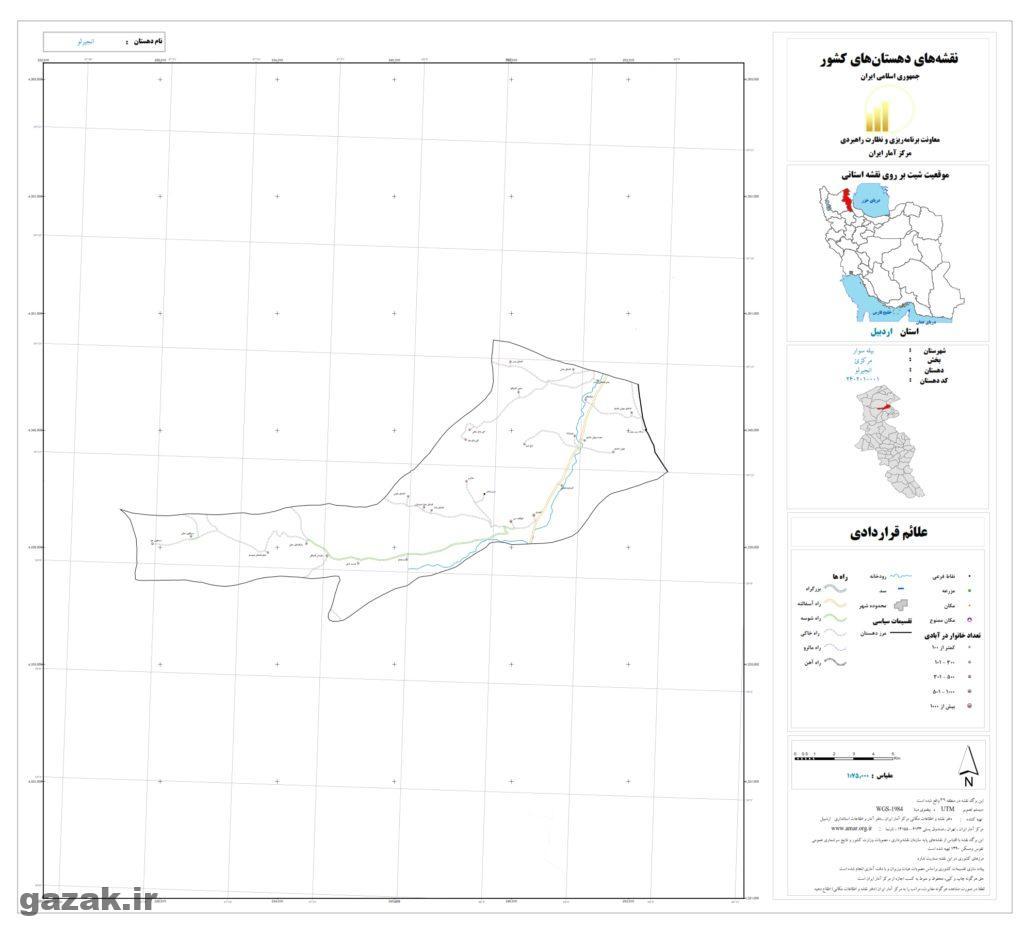 anjirlo 1024x936 - نقشه روستاهای شهرستان بیله سوار