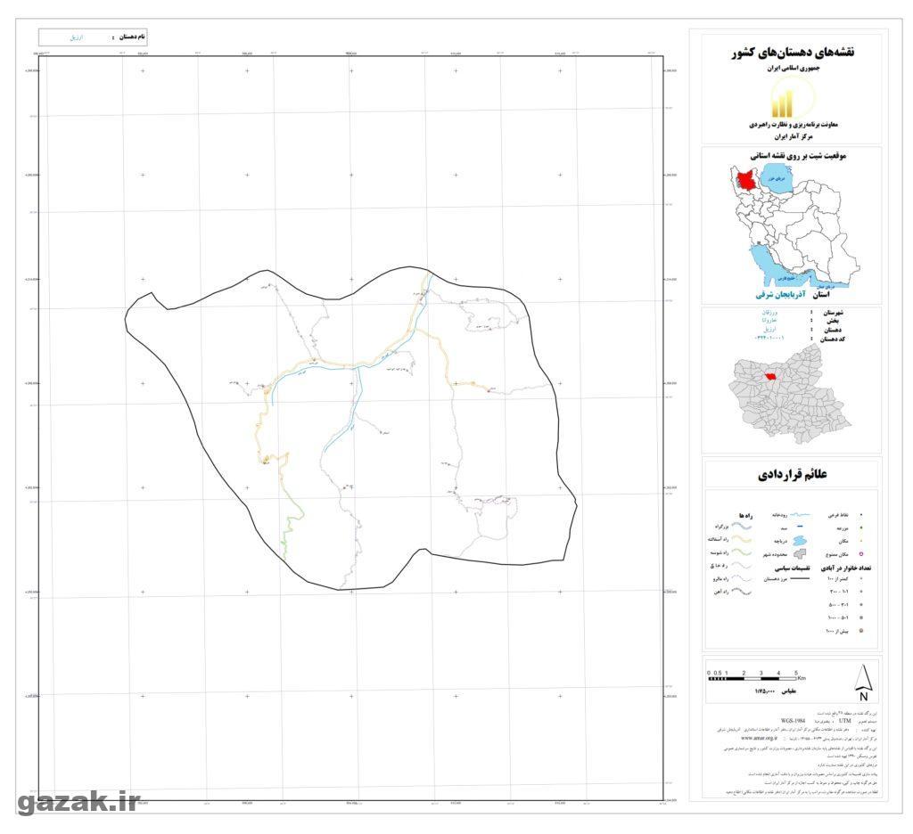 arzil 1024x936 - نقشه روستاهای شهرستان ورزقان