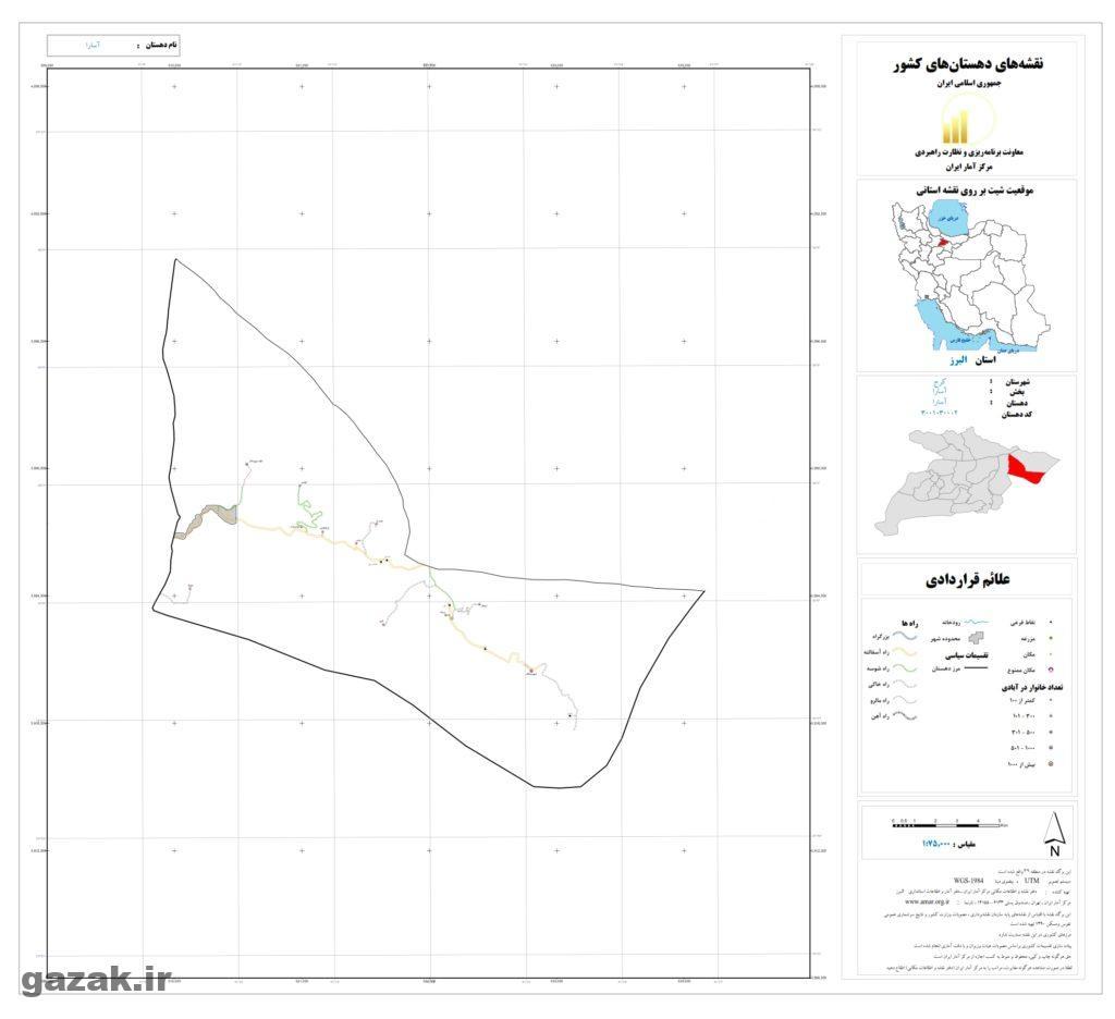 نقشه آسارا