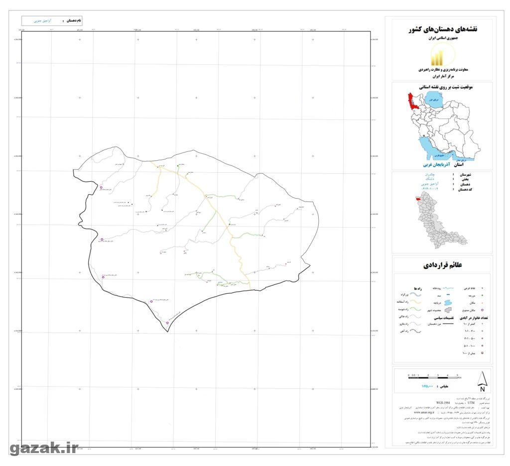 avajigh jonobi 1024x936 - نقشه روستاهای شهرستان چالدران