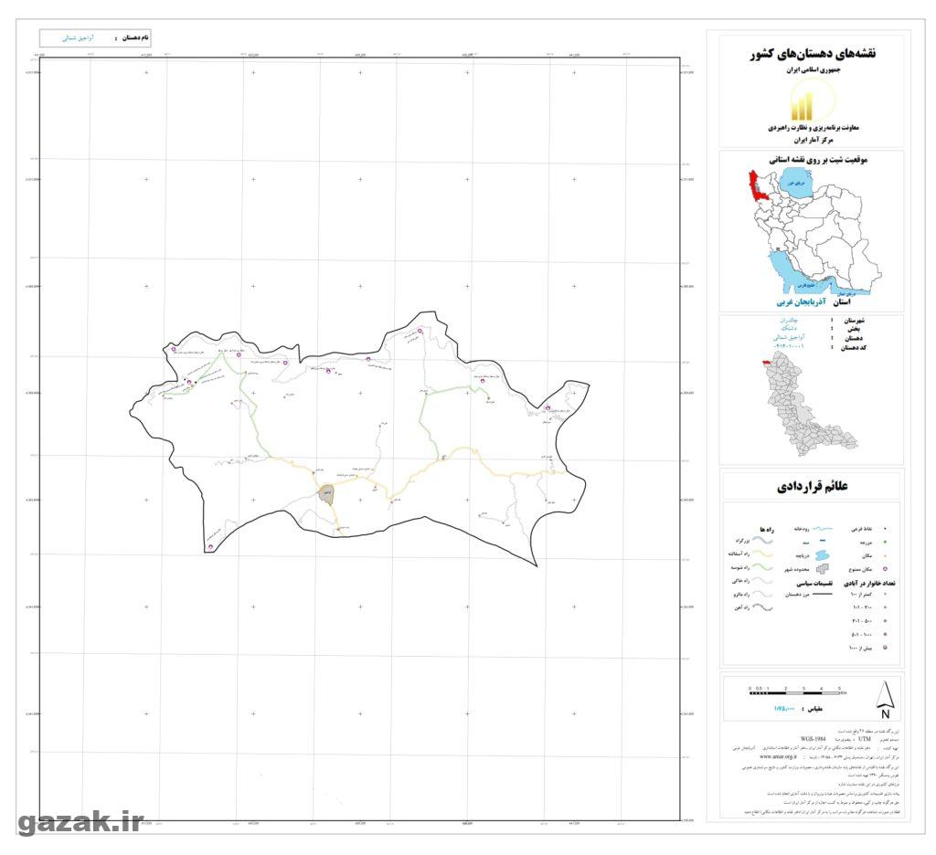 avajigh shomali 1024x936 - نقشه روستاهای شهرستان چالدران