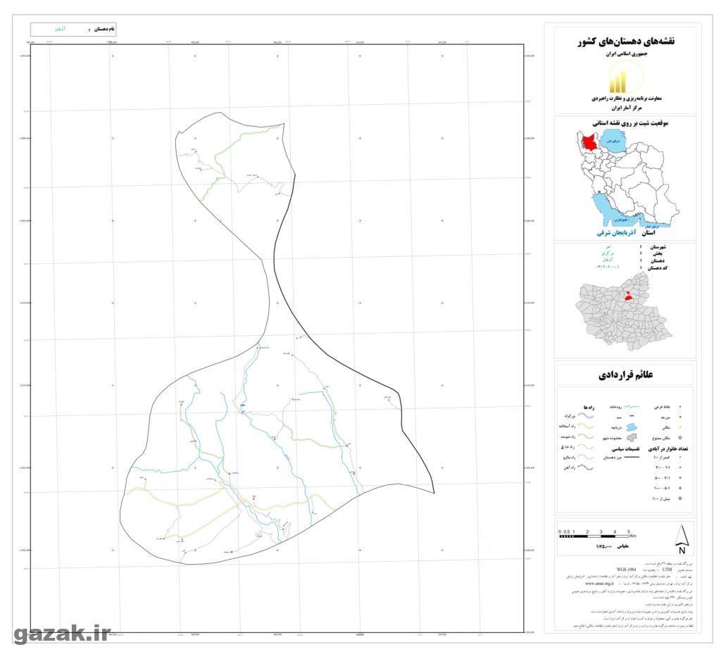 azghan 1 1024x936 - نقشه روستاهای شهرستان اهر