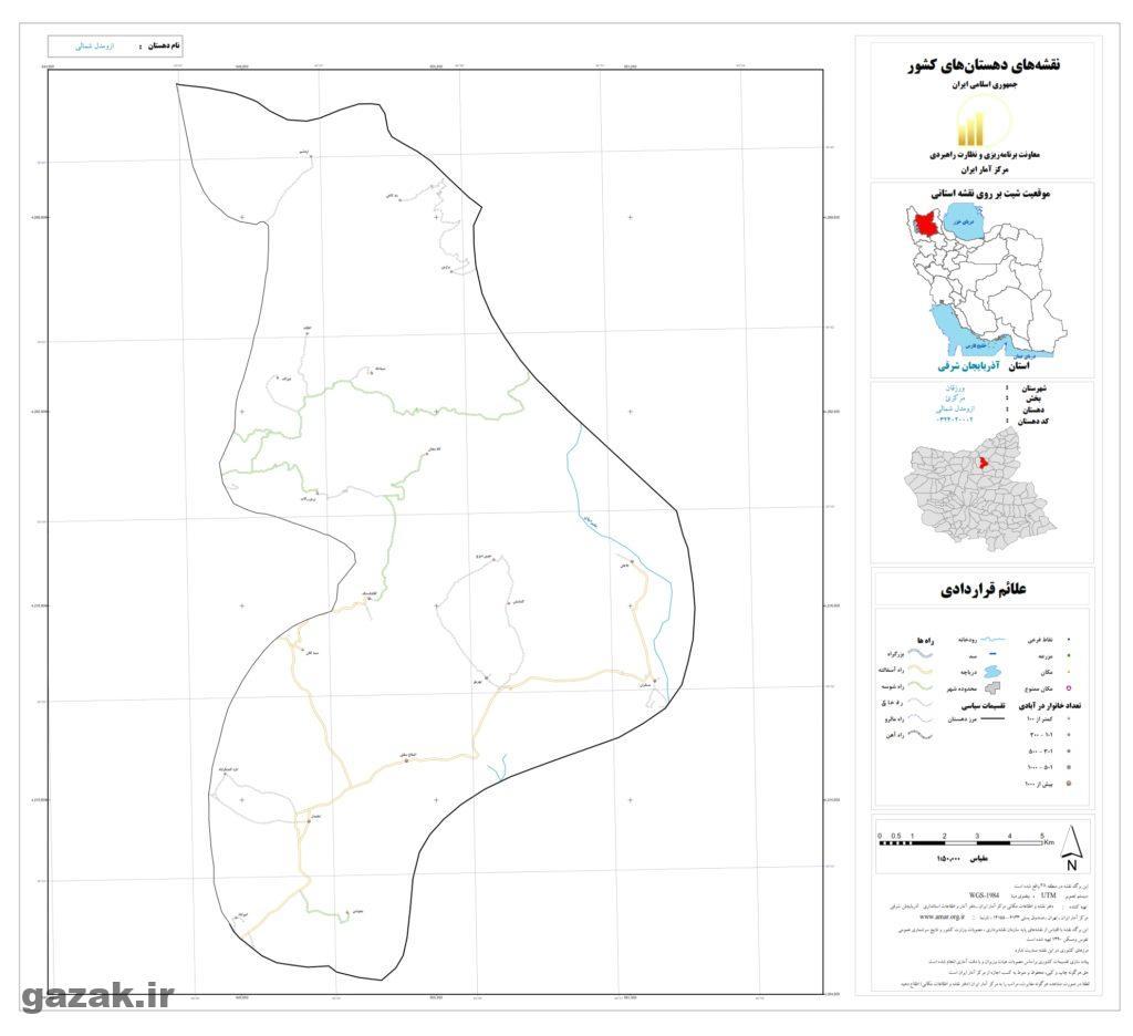 azomodel shomali 1024x936 - نقشه روستاهای شهرستان ورزقان