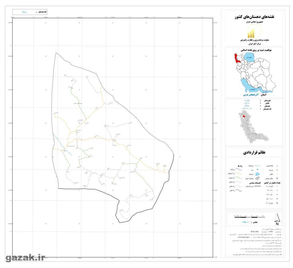 babjik 1024x936 - نقشه روستاهای شهرستان چالدران