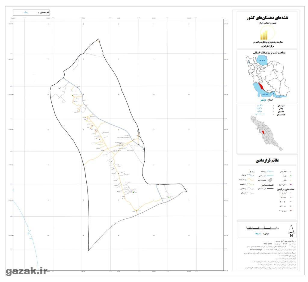 baghak 1024x936 - نقشه روستاهای شهرستان تنگستان