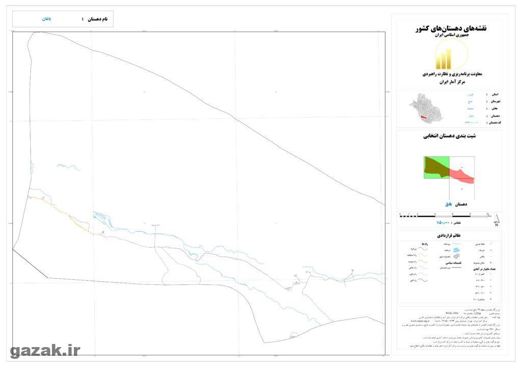 baghan 1024x724 - نقشه روستاهای شهرستان خنج