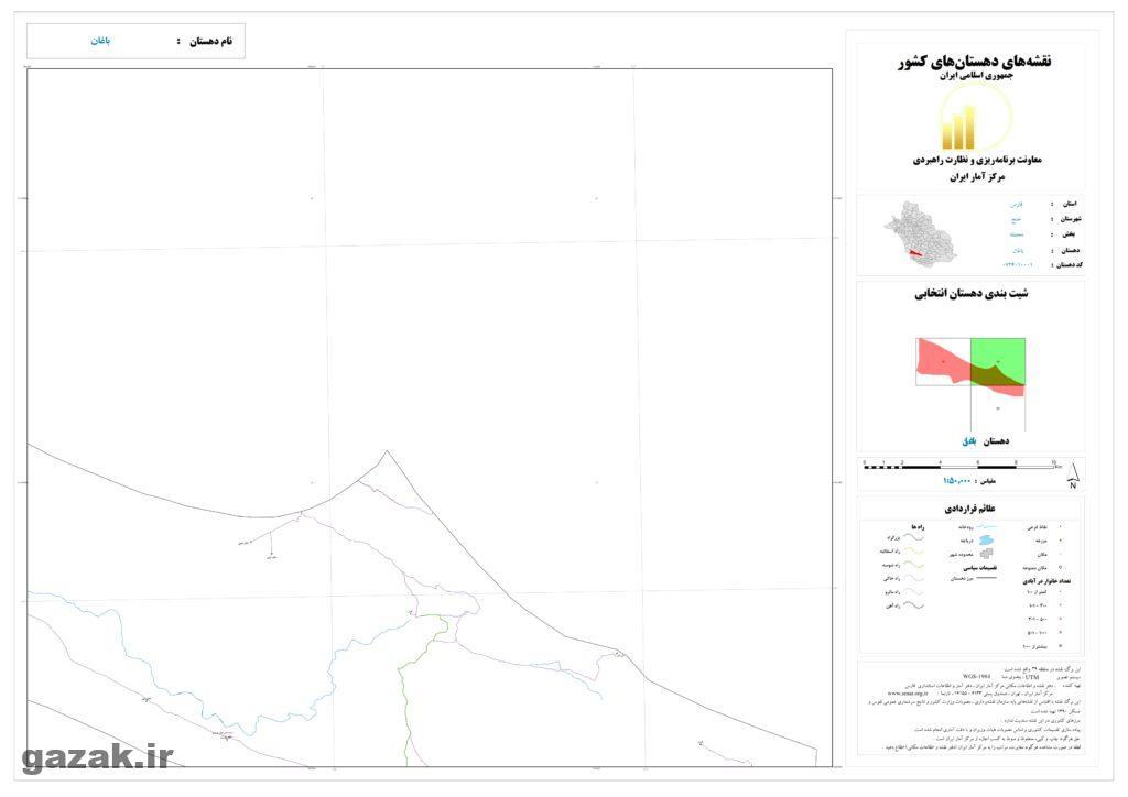 baghan 2 1024x724 - نقشه روستاهای شهرستان بوانات
