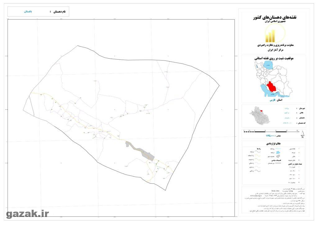 baghestan 1024x724 - نقشه روستاهای شهرستان بوانات