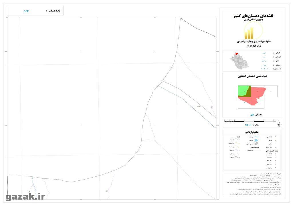 bahman 1024x724 - نقشه روستاهای شهرستان آباده